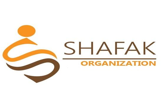 Shafak Organization New Arrival Kits Tender Announcement