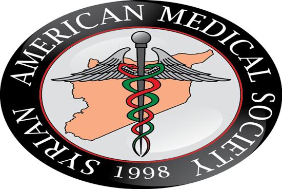 Syrian American Medical Society (SAMS) Medication Items Tender Announcement