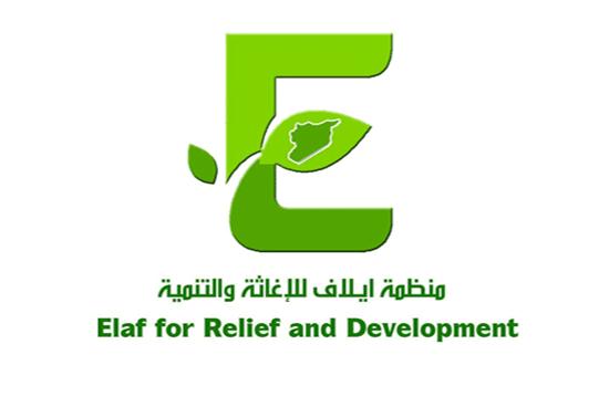 Elaf Mobile Clinic Tender Announcement