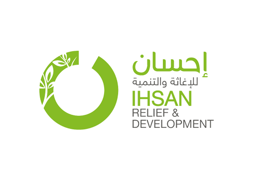 Ihsan RD - Recipient Contract Audit Tender Announcement