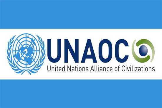 United Nations Alliance of Civilizations (UNAOC) Gençlik Dayanışması Fonu