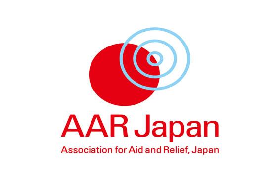 Aid and Relief (AAR) Japan Araç Kiralama Hizmet Alım İhalesi (TR - ENG)