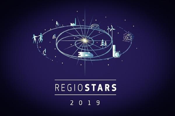 RegioStars Yarışması 2019 Başvuruları Açıldı