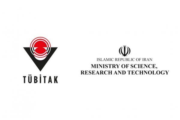 Tübitak Msrt (İran) İkili İşbirliği Çağrısı Açıldı