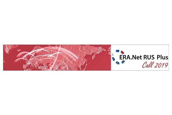 Bilim ve Teknoloji Alanında ERA.Net RUS PLUS 2019 Yılı Ortak Çağrısı