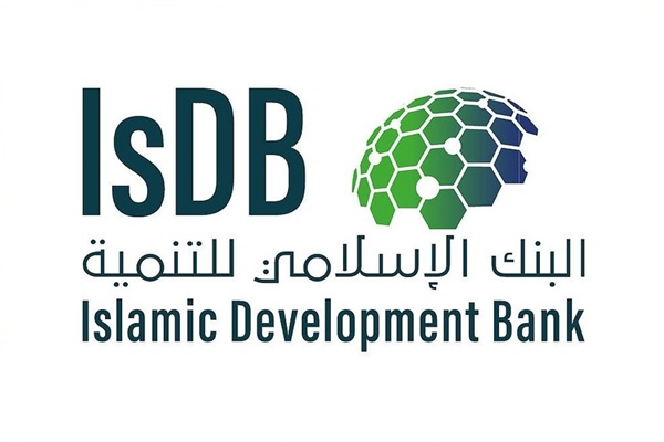 İslam Kalkınma Bankası COVID-19 ile Mücadele İnovasyon Proje Çağrısı